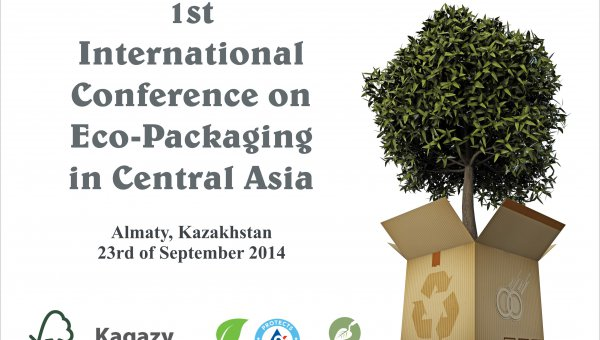 The first International Eco-packaging Conference will be held in Almaty