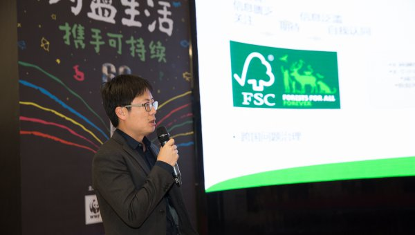 FSC and WWF Promote FSC-certified Products in China (© FSC China)